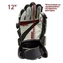 Twelve Inch Gloves